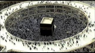 Abdurrahman Sudeys/Hatim Duası