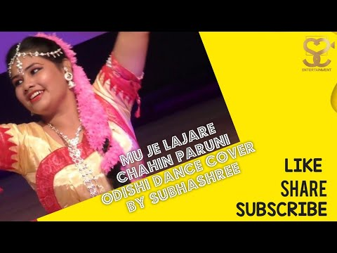Video Mu Je Lajare | Odishi Dance | Creatives Fest 2k17 | Ft. Subhashree download in MP3, 3GP, MP4, WEBM, AVI, FLV January 2017