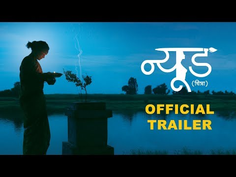 Nude Trailer | Ravi Jadhav | Zee Studios | Marathi Movie Trailer