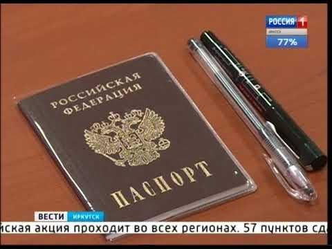 Выпуск «Вести-Иркутск» 27.02.2018 (18:40)