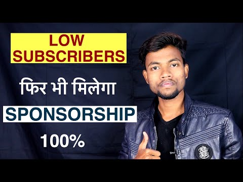 100% SPONSORSHIP MILEGA 🔥 Get Sponsorship With Low Subscribers