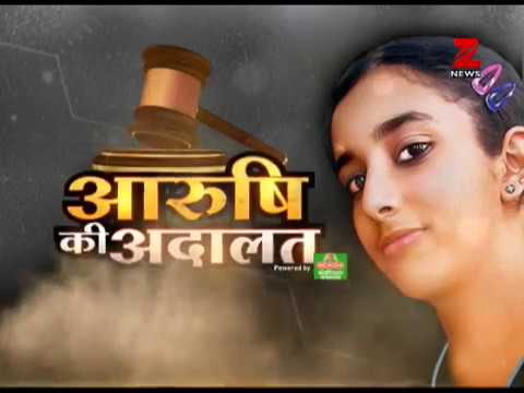 5 lawyers explain why Aarushi murder case is still unsolved | जानिए आरुषि मर्डर केस का हर पहलू