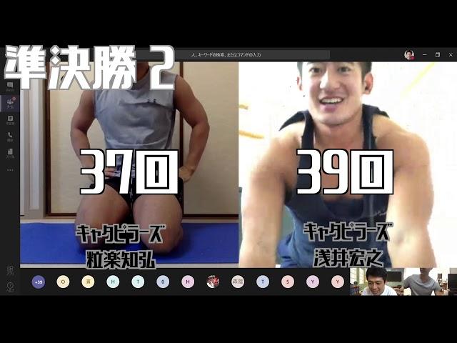 アメフト社会人チームキャタピラーズのコンテンツ「【第3回】vs 横浜GRITS」
