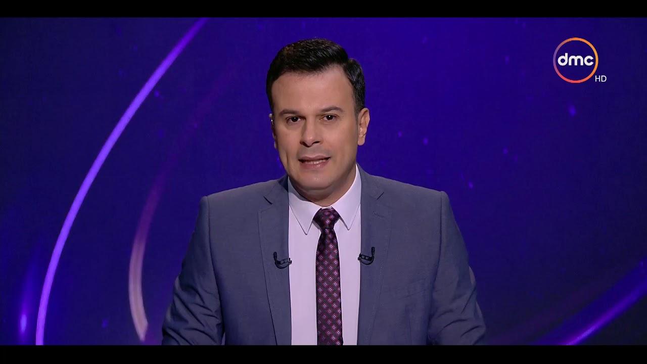 نشرة الأخبار - حلقة السبت مع (هيثم سعودي) 21/9/2019 - الحلقة كاملة