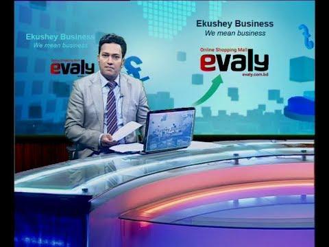 Business News || বাণিজ্য সংবাদ || 20 November 2019 | ETV Business