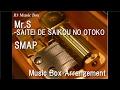 Mr.S -SAITEI DE SAIKOU NO OTOKO/SMAP [Music Box]