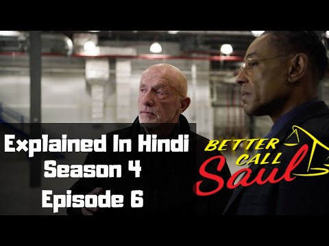Better Call Saul Season 4  Episode 6 Explained In Hindi