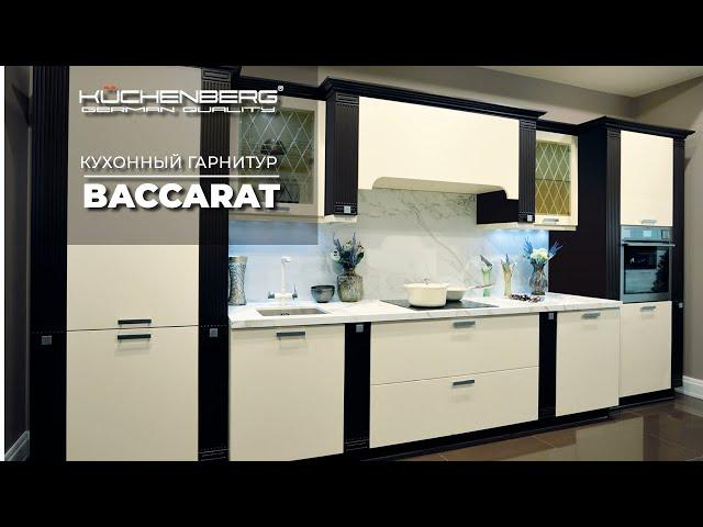 Kuchenberg Baccarat
