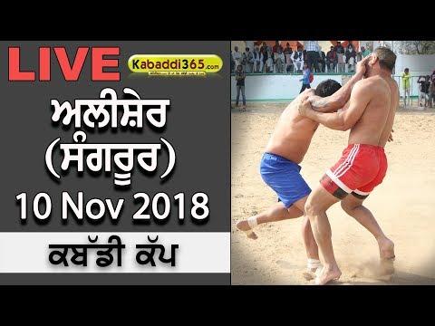 Alisher (Sangrur) Kabaddi Cup 10 Nov 2018