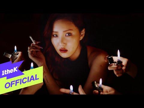 [MV] Hwa Sa(화사) _ Maria(마리아)