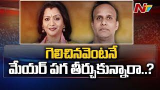నా మీద పిటిషన్ వేస్తే నేను కౌంటర్ వేశా: Shaikpet MRO face to face over Transfer Issue |