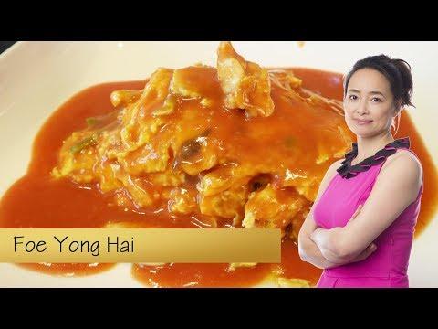 Hoe maak je echte chinese foe yong hai met kip?