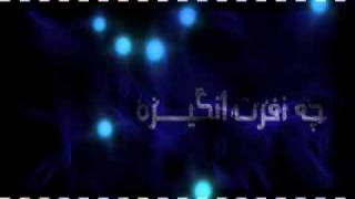 Mohsen Chavooshi-haris(new).wmv