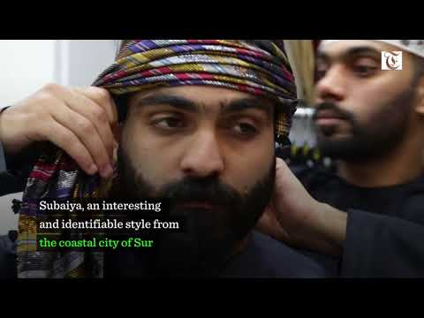 Video: Crowning glory of Oman's heritage