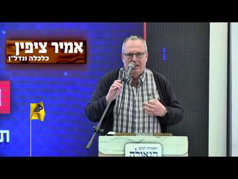 """אמיר ציפין - ברכות הרבי שליט""""א מלך המשיח בחברת נדל""""ן"""