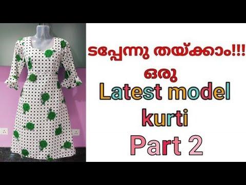 Latest model kurti Malayalam Part 2