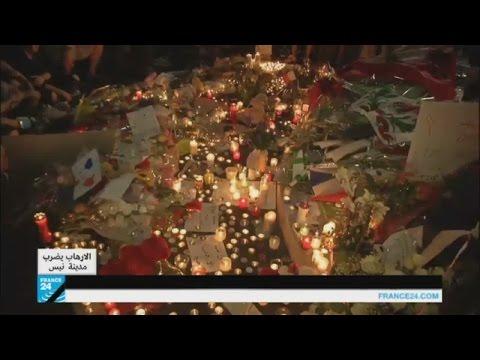 حداد في فرنسا على ضحايا اعتداء نيس