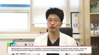 Профессор  Пак Ён У