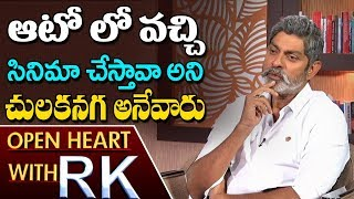 Video Actor Jagapati Babu Reveals Shocking Details About Legend Movie Chance | Open Heart with RK MP3, 3GP, MP4, WEBM, AVI, FLV September 2018