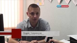 Возобновление газоснабжения на ул.Строителей д.9 и пр.Ленина д.15