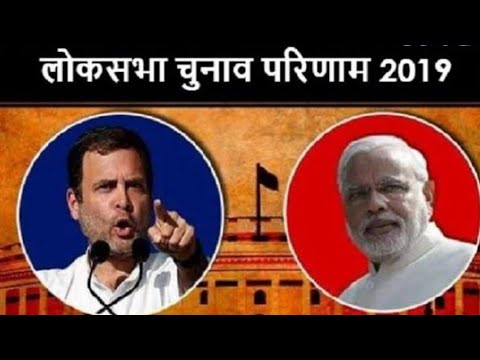PM Modi Vs Rahul Gandhi 2019 Election Speech  Funny Video ||Sharma G||