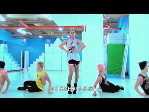 蔡依林 Jolin Tsai - Dr. Jolin (舞可救藥官方舞蹈版 - Choreography by Yanis Marshall)