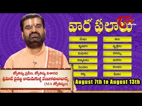 Vaara Phalalu | Weekly Predictions | Aug 7th to 13th