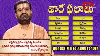 Vaara Phalalu | Weekly Predictions | Aug 7th to 13th