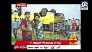 Video Thanthi TV Rangaraj Pandey New Troll I Dubaagkur Maaghaan's I MOON TV MP3, 3GP, MP4, WEBM, AVI, FLV Maret 2018