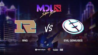 Evil Geniuses vs RNG, MDL Macau 2019, bo1, [4ce]