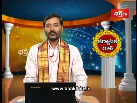 Todays Kalachakram, Rasi phalalu - Archana - 16th Sep 2014