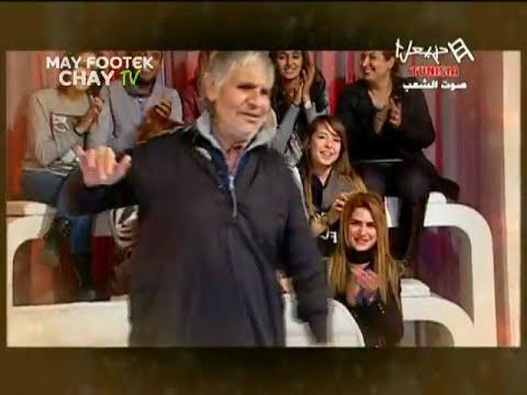 Al Mousameh Karim 16/01/2015 Partie 03 hannibal tv (видео)