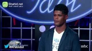 Arab Idol -تجارب الاداء - أسامة عدنان