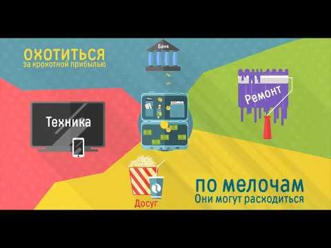 Форекс прогноз на сегодня 27.07.2018... Одна вода лучше отдыхать сегодня - DomaVideo.Ru