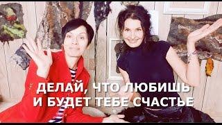 У меня в гостях супер-блоггер Таня Генерал)) и наша часовая!!! бесседа)