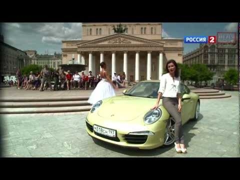 Porsche 911 Carrera S Тест-драйв Porsche 911 Carrera S // АвтоВести 59