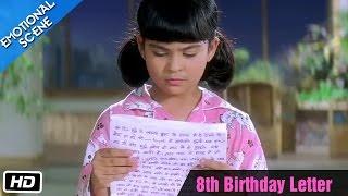 8th Birthday Letter - Emotional Scene - Kuch Kuch Hota Hai - Kajol, Shahrukh Khan, Sana Saeed