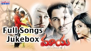 Full Songs || JukeBox-Neelakanta's Maaya