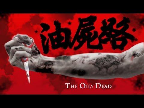 這群人 TGOP│油屍路 The Oily Dead【偽電影預告片系列】