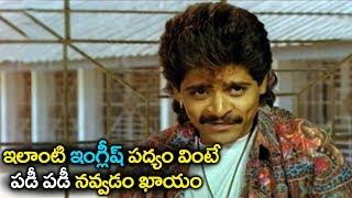 Ali, Brahmanandam & Babu Mohan Comedy Scenes | Telugu Hilarious Comedy Scenes | Volga Videos