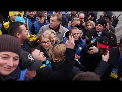 "Тимошенко та її ""масовка"". Про приїзд Тимошенко в Дрогобич"