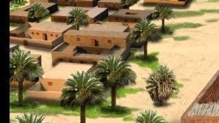 المسجد النبوي في { عهد الرسول } - YouTube.flv