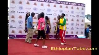 Ethiopia - Haile G Selassie And Meseret Defar Dancing!!!