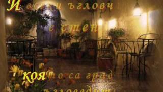 Evanescence - Мен Ме Няма (Франц Кафка) video