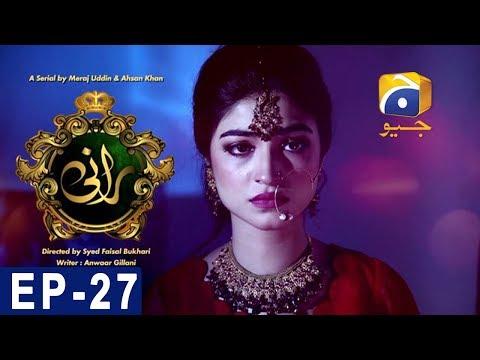 Rani - Episode 27 | Har Pal Geo