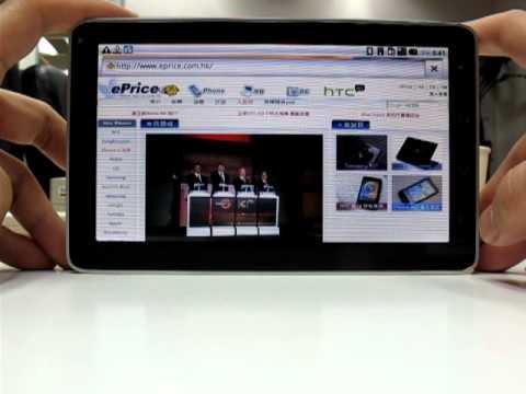 Viewsonic ViewPad 7 操作