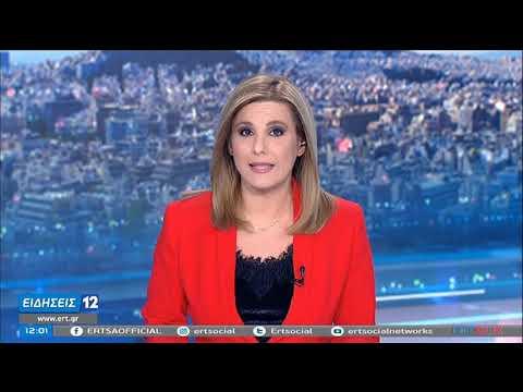 Covid19 | Θεσσαλονίκη | Γεμάτες οι κλίνες ΜΕΘ | 23/11/20 | ΕΡΤ