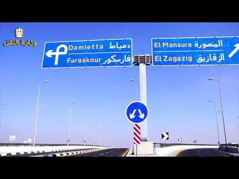 محور طلخا – المنصورة أحد إنجازات وزارة النقل