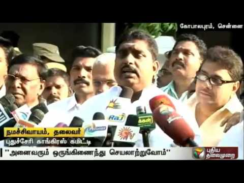 Full-details-DMK-Congress-finalise-seat-sharing-talks-in-Pondy