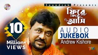 Andrew Kishore  Phire Phire Ashi  Hits of Andrew Kishore
